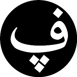 Logo_freepedia.ir 250