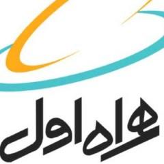 عیدی همراه اول برای همه! از غدیر تا نوروز 95