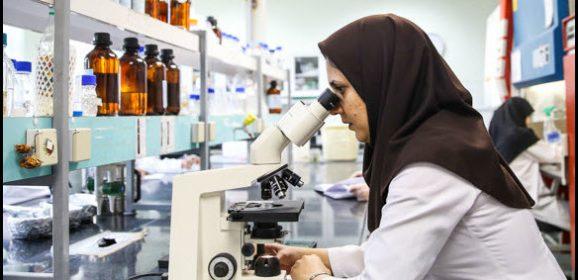 تسهیلات رایگان خدمات آزمایشگاهی شبکه آزمایشگاهی