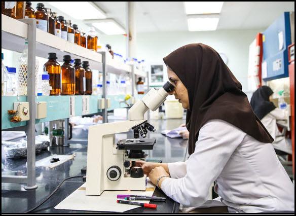 خدمات آزمایشگاهی رایگان