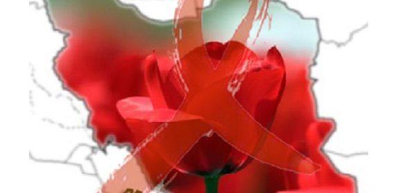 بیماران ایدزی و خدمات رایگان