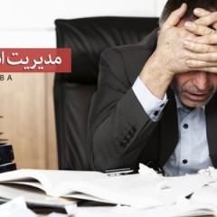 دوره آموزشی رایگان مدیریت استرس