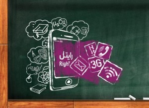 rightel-banner-student-plan