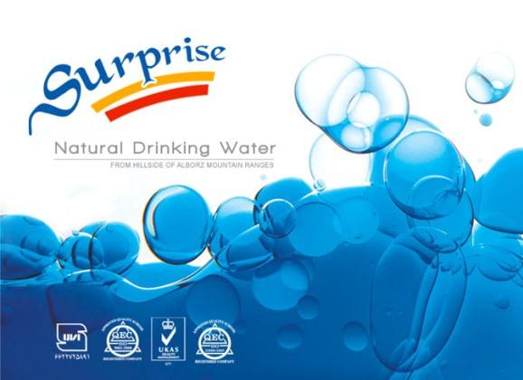 تحویل رایگان آب معدنی سورپرایز