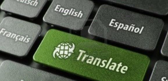 ترجمه عمومی و تخصصی رایگان از انگلیسی به فارسی